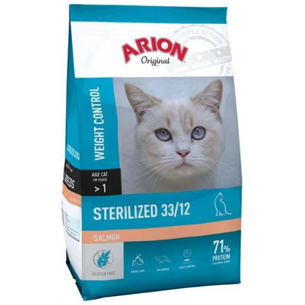 Cat sterilized weight control (salmon)